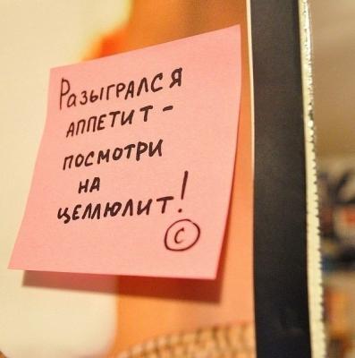 motivashka-pro-edu.jpg