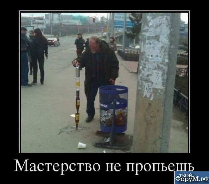 1351636207_demotivatory-smeshnye-3.jpg