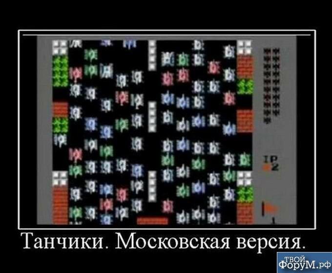 1351636235_demotivatory-smeshnye-2.jpg