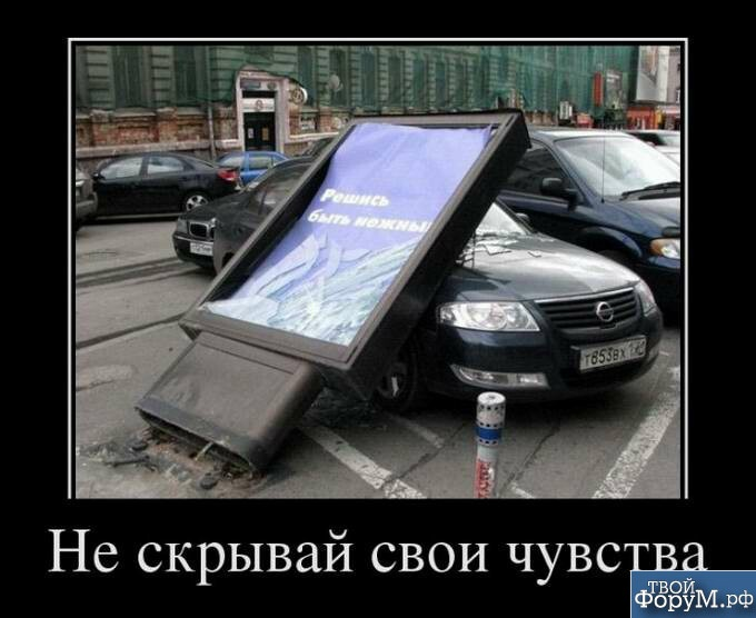 1351636260_demotivatory-smeshnye-26.jpg