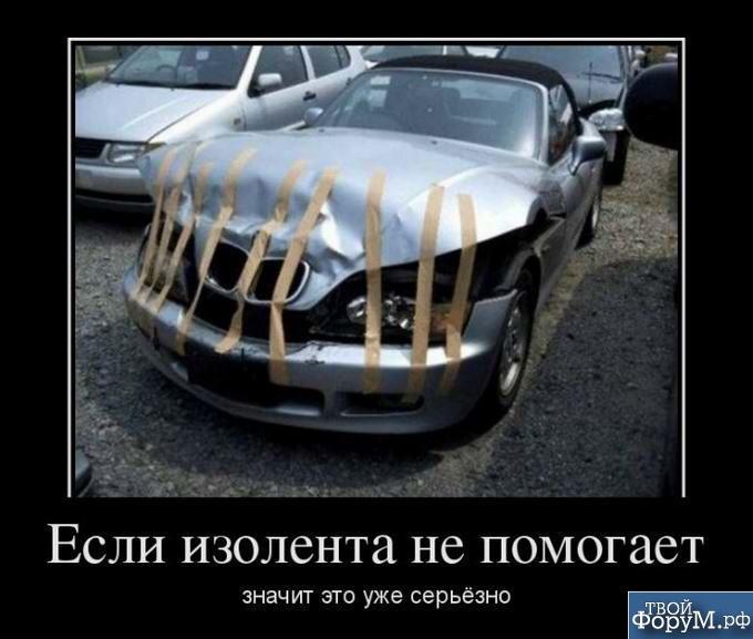 1350693136_demotivatory-prikolnye-12.jpg