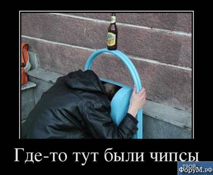 1351522546_smeshnye-demotivatory-31.jpg