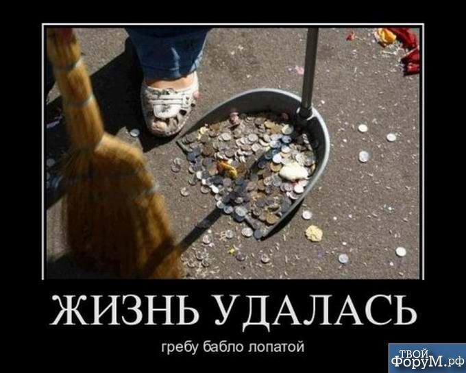 1350693106_demotivatory-prikolnye-24.jpg