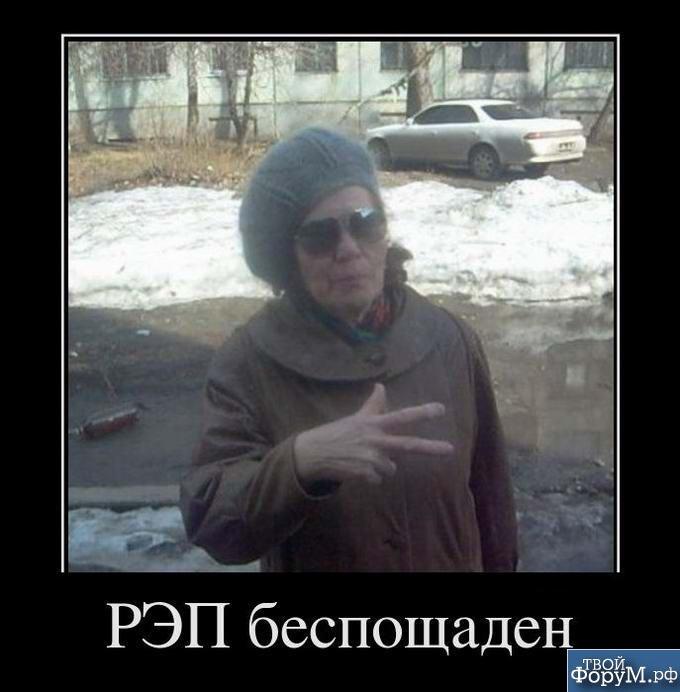 1350693066_demotivatory-prikolnye-5.jpg