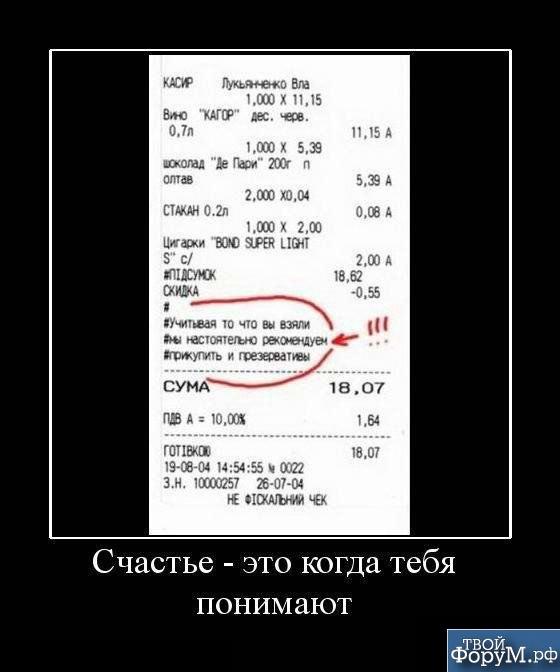 1350693093_demotivatory-prikolnye-15.jpg