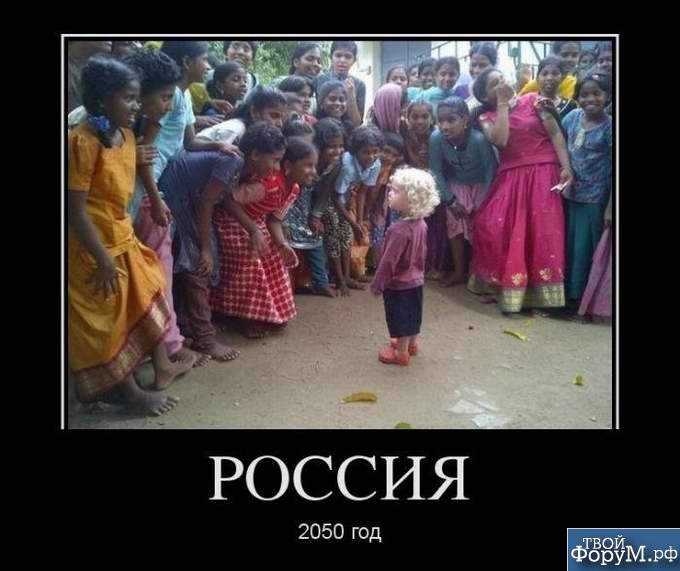 1350693082_demotivatory-prikolnye-29.jpg