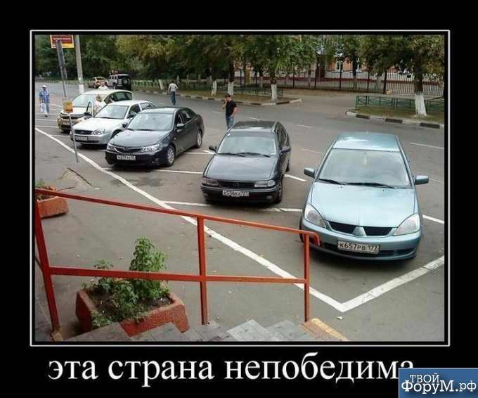 1350693175_demotivatory-prikolnye-31.jpg