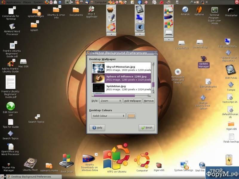 ubuntu_desktop_background.jpg