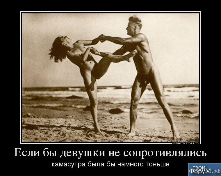 07693_esli-byi-devushki-ne-soprotilyalis-.jpg