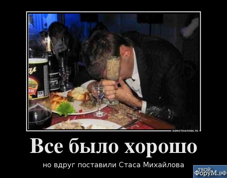 145595_vse-byilo-horosho.png