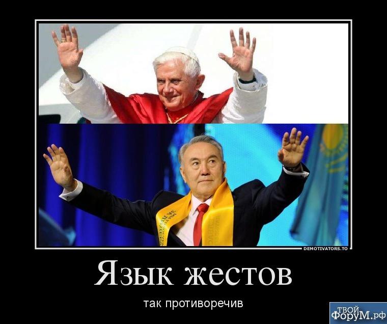 yazyik-zhestov.jpg