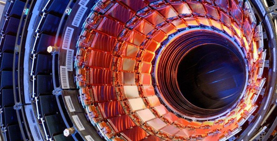 адронный коллайдер.jpg