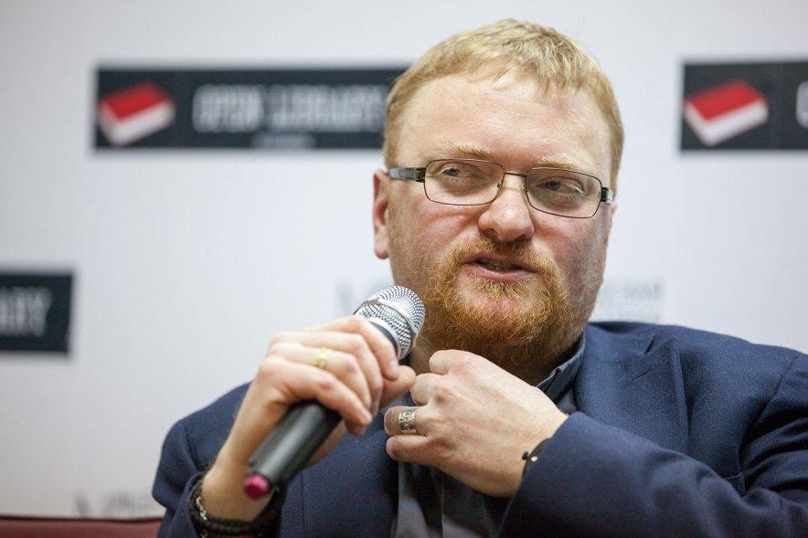 Виталий Милонов.jpg