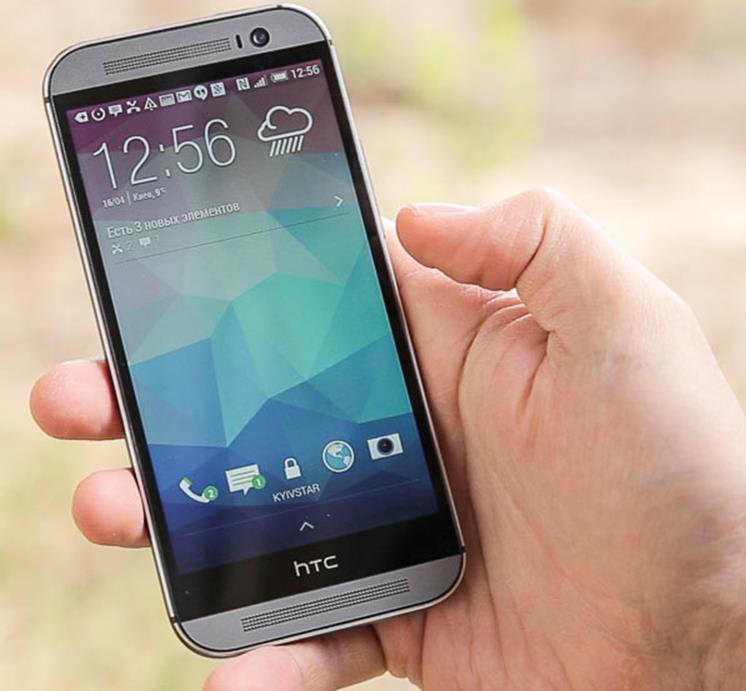 Подскажите хороший смартфон до 7000 рублей 2015