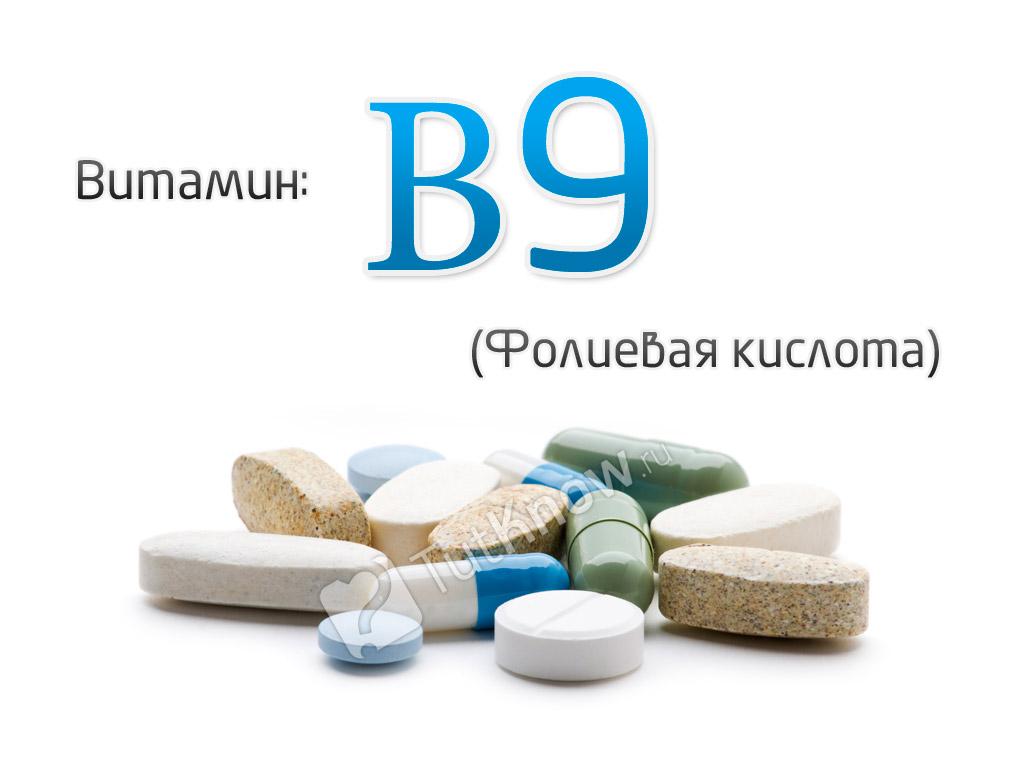 1363982814_vitamin-v9.jpg