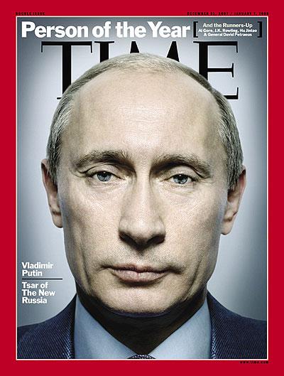 Прикрепленное изображение: Путин на обложке тайм.jpeg