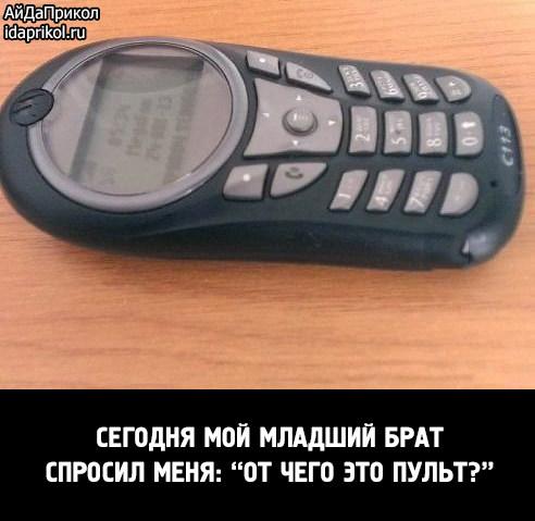 post-352226-1412789774.jpg